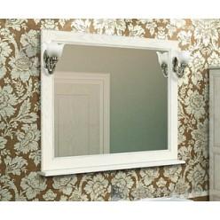 Зеркало Акватон Жерона 105 белое серебро