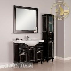 Зеркало Акватон Жерона 105 черное серебро