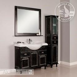 Зеркало Акватон Жерона 85 черное серебро