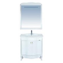 Зеркало Misty Дайна 85 белое, с подсветкой