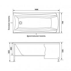 Акриловая ванна Кариба (Cariba) 170×75