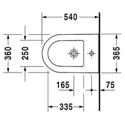 Биде подвесное Duravit Darling new 22491500001-WG антигрязевое покрытие