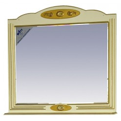Зеркало Misty Roma 120 бежевая патина