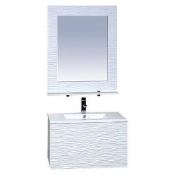 Зеркало Misty Вегас 75 с полочкой и светильником